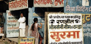 The Persistence of Ayodhya: Wounds & Resistance